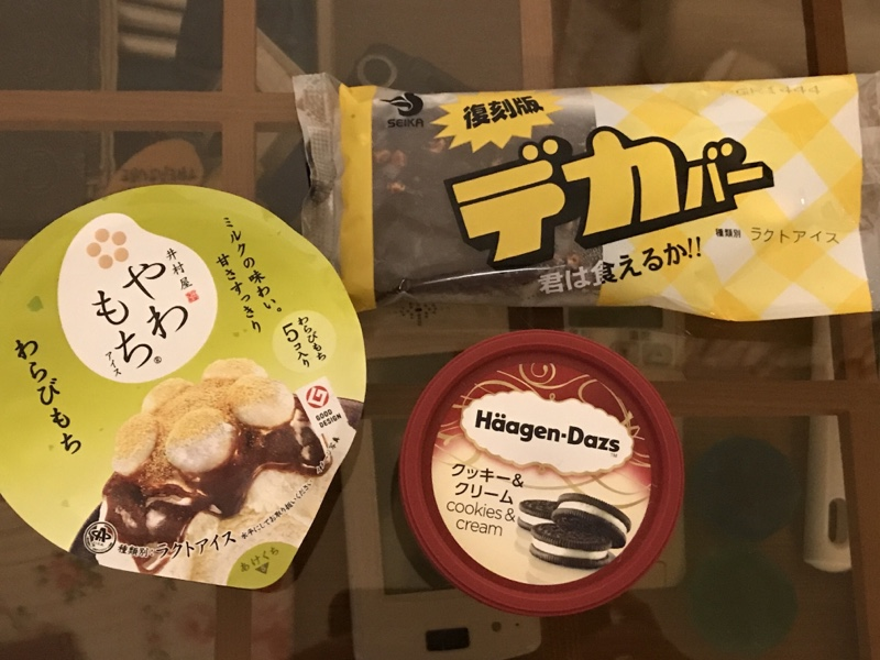 商品のアイスクリーム