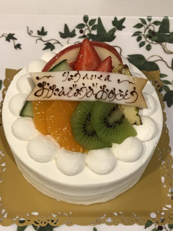 誕生日のケーキです