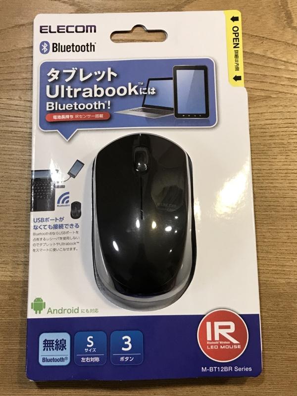 Bluetoothで接続